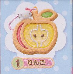 ☆ハローキティ透明クッキーマスコット■単品  りんご