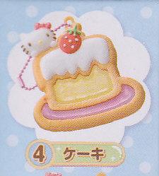 ☆ハローキティ透明クッキーマスコット■単品 ケーキ