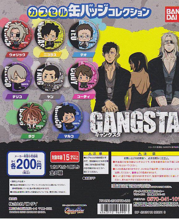 ■GANGSTA ギャングスタ カプセル缶バッジコレクション■全8種