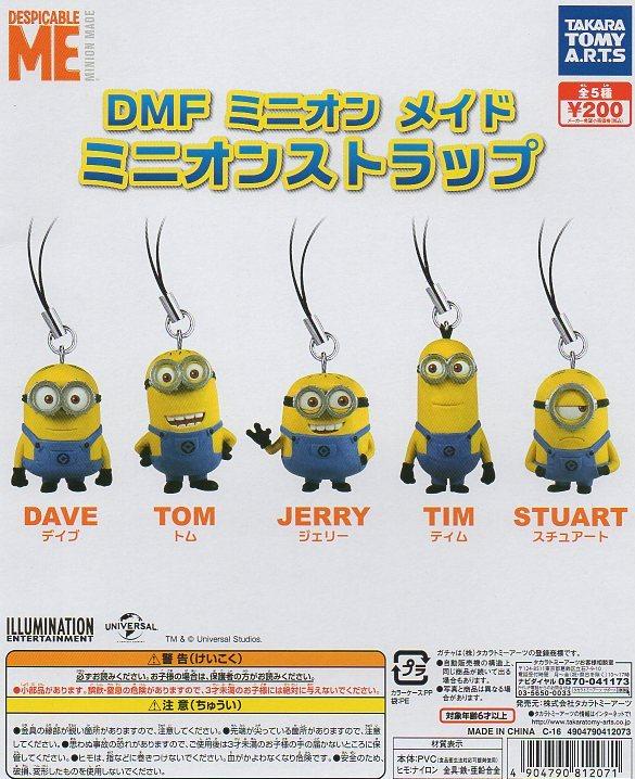 ◎再販 DMF ミニオン メイドミニオンストラップ�@◎全5種