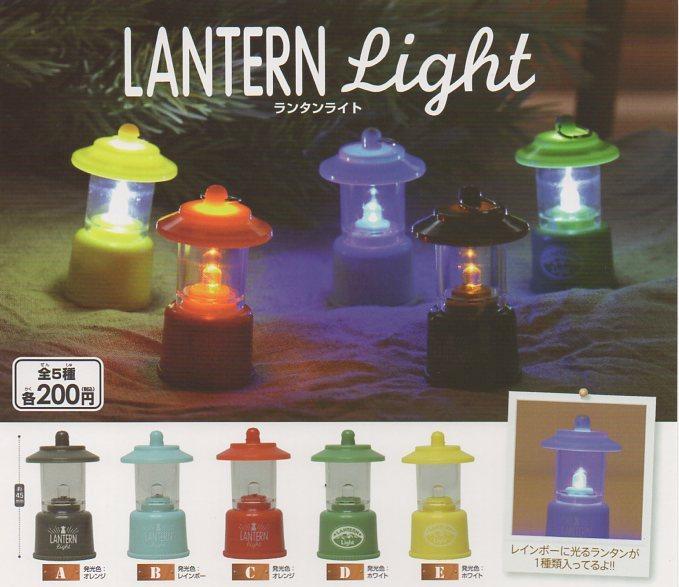 ■ランタン ライト■5種
