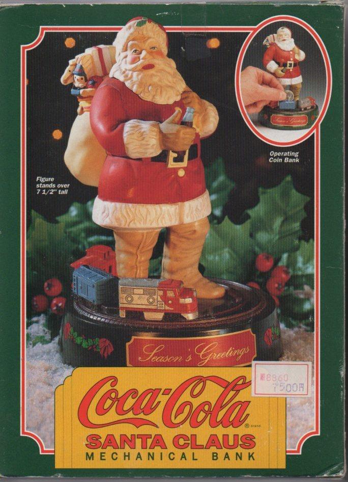 ■コカコーラ・サンタクロース貯金箱