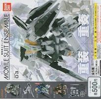 ■機動戦士ガンダム MOBILE SUIT ENSEMBLE 03■4種+1個重複