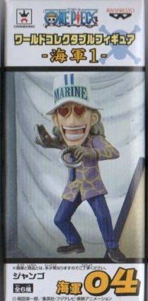 ■ワンピース ワールドコレクタブルフイギュア海軍1■海軍04ジャンゴ