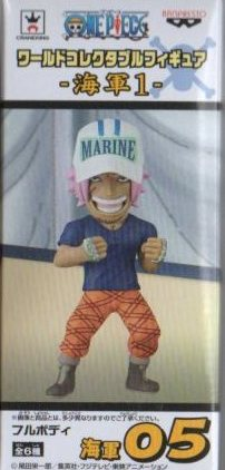 ■ワンピース ワールドコレクタブルフイギュア海軍1■海軍05フルボディ