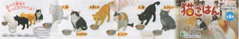 ◎猫ごはん◎5種/ハチワレなし