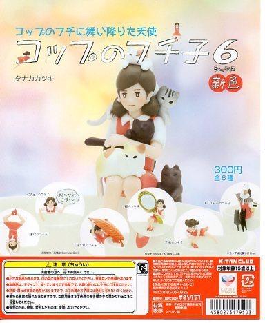 ◎コップのフチ子6新色 POP台紙のみ 送料込み500円
