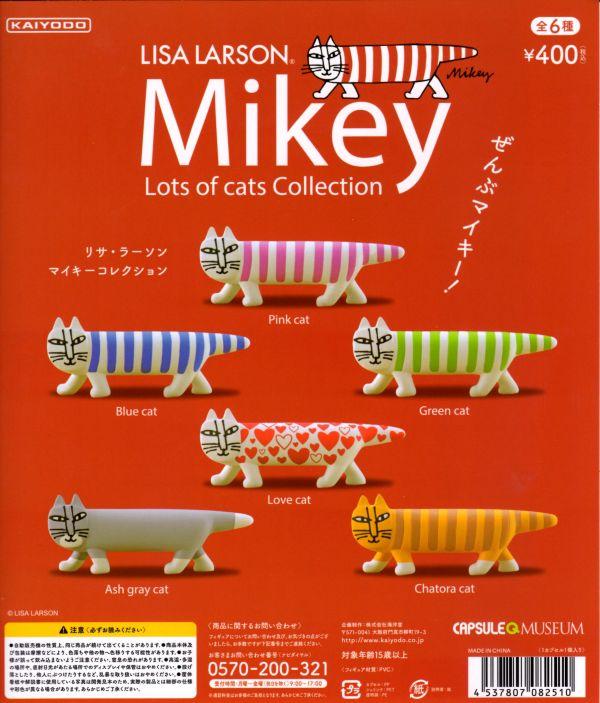 ■海洋堂カプセルQミュージアム「リサ・ソーラン Mikey Lots of cats Collection」■全6種+POP台紙