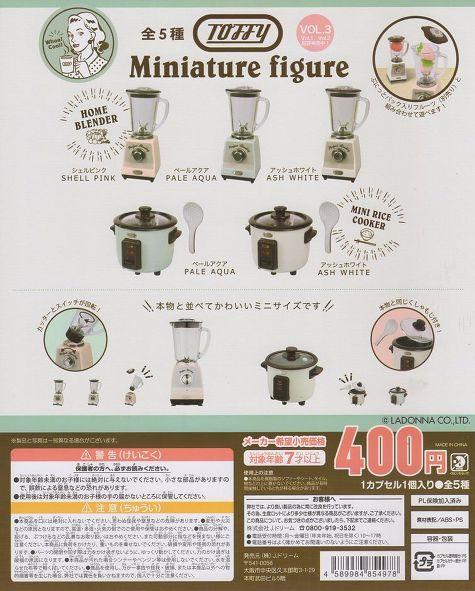 ■TOFFYミニチュアフィギュアvol.3■全5種セット