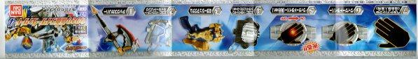 なりきり仮面ライダーウィザード4■7種フルセット