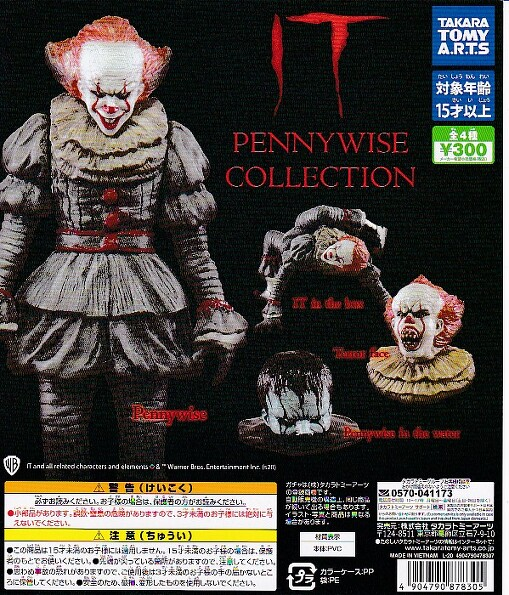 ■IT PENNYWISE COLLECTION■全4種セット