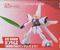 ★ガンダムメカセレクション7■単品 GX-9900ガンダムX
