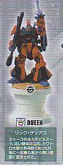 """""""★チェスピースコレクションDX機動戦士ガンダムZ 木星帰りの男編■単品 QUEEN 白リック・ディアス"""