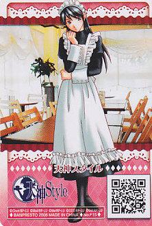 ★メイドカフェコレクション 全国版2■ 単品  天神スタイル/白靴下