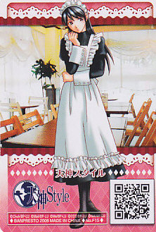 ★メイドカフェコレクション 全国版2■ 単品  天神スタイル/黒靴下