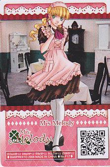 ★メイドカフェコレクション 全国版2■ 単品 メロディ・ピンクエプロン