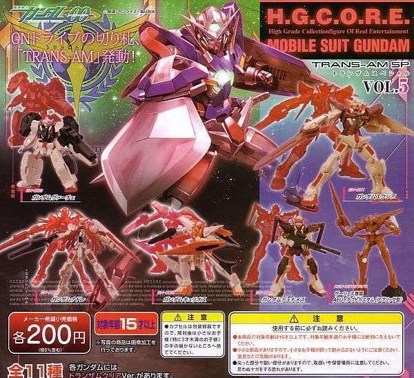 ★☆HGCORE機動戦士ガンダムVol.5■全11種