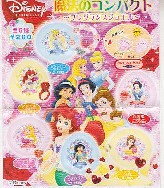 プリンセス魔法のコンパクト フレグランスジェル全6種