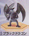 ドラゴンボールxブルードラゴン ドラゴン大全■単品 ブラックドラゴン