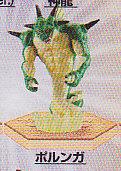 ドラゴンボールxブルードラゴン ドラゴン大全■単品 ボルンガ