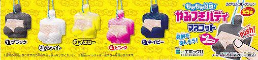 ■やみつき触感 ハミ乳バディ■全5種