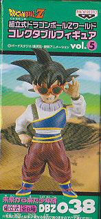 ■ドラゴンボールZワールドコレクタブル vol.5■単品 038悟空 未来から来た少年変