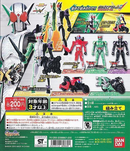 ■仮面ライダーダブル 仮面ライダーW 組み立てアクション2■5種セット