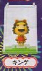 おいでよどうぶつの森 フィギュアコレクション ■3.キング