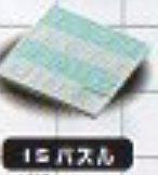 ★脳トレ祭■単品 15パズル