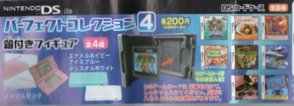 ★NINTENDO DS パーフェクトコレクション�C■単品マリオバスケ