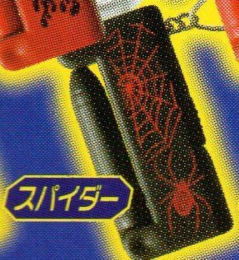 ★クールガイズ ライトペン&リールストラップ■単品  スパイダー
