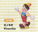 ★ディズニーフィギュアコレクション8■単品 ピノキオ