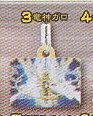 ■ガロメタルスイング■単品 竜神ガロ