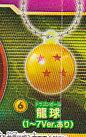 ■ドラゴンボール スパーキングライトマスコット2■単品 龍球2