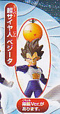 ■ドラゴンボール超戦士ストラップ■単品 超サイヤ人ベジータ黒髪ver.