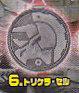仮面ライダーOOOオーメダルスイング セルメダル1■単品 トリケラ・セル