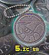 仮面ライダーOOOオーメダルスイング セルメダル2■単品 エビ・セル