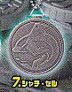 仮面ライダーOOOオーメダルスイング セルメダル2■単品 シャチ・セル