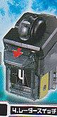 仮面ライダーアストロスイッチ01■単品 �Cレーダースイッチ