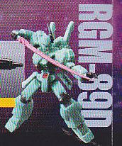 MSフロンティア01■単品 RGM-89Dノーマル