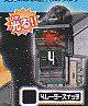 アストロスイッチ 06■単品 4レーダースイッチ(LED Ver.)