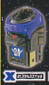 アストロスイッチ 06■単品 21ステルススイッチ特価