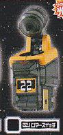 アストロスイッチ 06■単品 22ハンマースイッチ特価