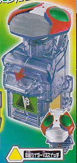 アストロスイッチ 06■単品  仮面ライダーV3スイッチ特価