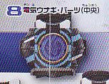 仮面ライダーDXサウンドオーズドライバー2■単品 8電気ウナギ中央