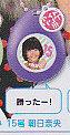 アイドリングサウンドロップ特価■単品 15号朝日奈央