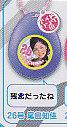 アイドリングサウンドロップ特価■単品 26号尾島知佳