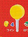 スーパーマリオ スマホキャップル■単品 コイン