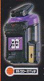 仮面ライダーアストロスイッチ10■単品 33クロースイッチ特価