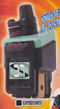 仮面ライダーアストロスイッチ10■単品 37ジャイロスイッチ特価